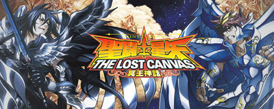 The Lost Canvas 冥王神�